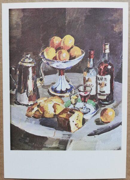 """Leo Svemps """"Uzklāts galds"""" 1991. gada mākslas pastkarte 10,5 * 15 cm"""