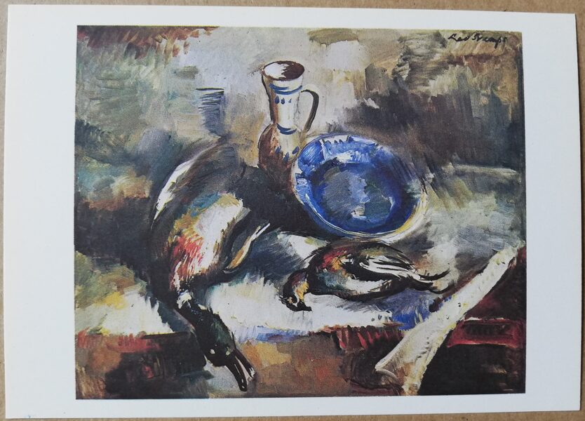 """Leo Svemps """"Klusā daba ar medījumu"""" 1991. gada mākslas pastkarte 15 * 10,5 cm"""