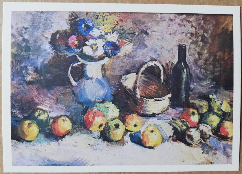 "Leo Svemps ""Klusā daba ar grozu un pudeli"" 1991. gada mākslas pastkarte 15 * 10,5 cm"