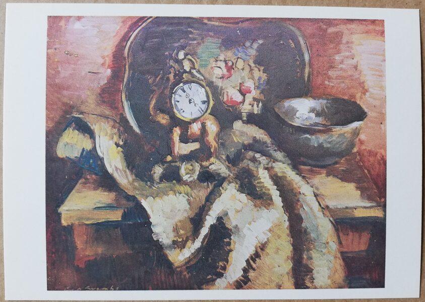 """Leo Svemps """"Klusā daba ar pulksteni un bļodu"""" 1991. gada mākslas pastkarte 15 * 10,5 cm"""