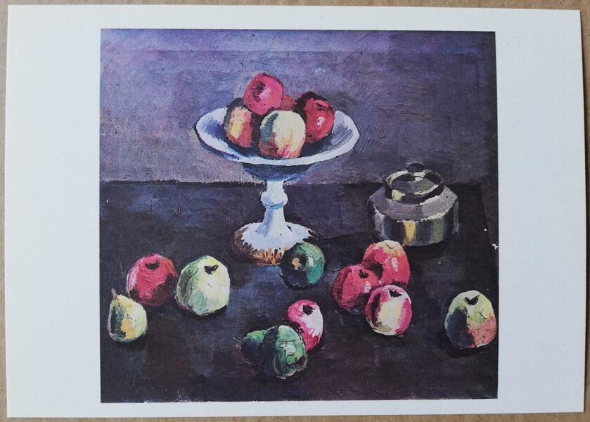 "Leo Svemps ""Klusā daba"" 1991. gada mākslas pastkarte 15 * 10,5 cm"