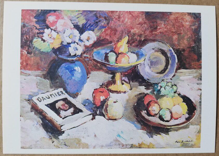 "Leo Svemps ""Klusā daba ar Domjē monogrāfiju"" 1991. gada mākslas pastkarte 15 * 10,5 cm"