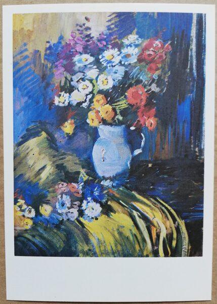 """Leo Svemps """"Birstošie ziedi"""" 1991. gada mākslas pastkarte 10,5 * 15 cm"""