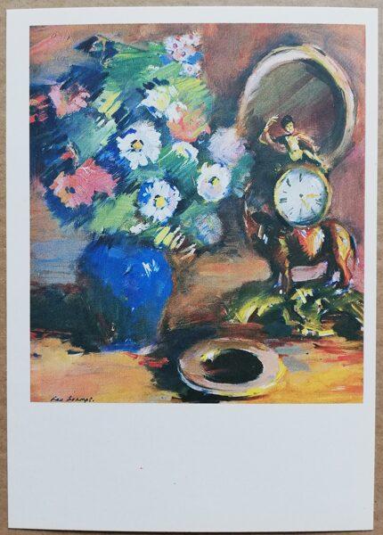 """Leo Svemps """"Klusā daba ar ziediem un pulksteni"""" 1991. gada mākslas pastkarte 10,5 * 15 cm"""