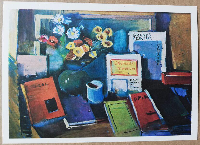 """Leo Svemps """"Klusā daba ar ziediem un grāmatām"""" 1991. gada mākslas pastkarte 15 * 10,5 cm"""