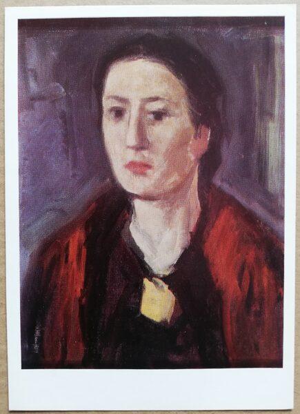 """Augustinas Savickas """"Mākslinieces V. Čerņauskaites portrets"""" 1977. gada mākslas pastkarte 10,5 * 15 cm"""