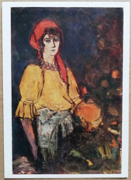 """Augustinas Savickas """"Dienvidniece"""" 1977. gada mākslas pastkarte 10,5 * 15 cm"""