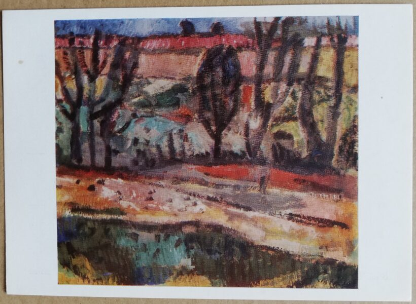 """Augustinas Savickas """"Rudens"""" 1977. gada mākslas pastkarte 15 * 10,5 cm"""