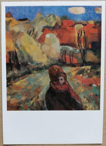 """Augustinas Savickas """"Zem mierīgām debesīm"""" 1977. gada mākslas pastkarte 10,5 * 15 cm"""