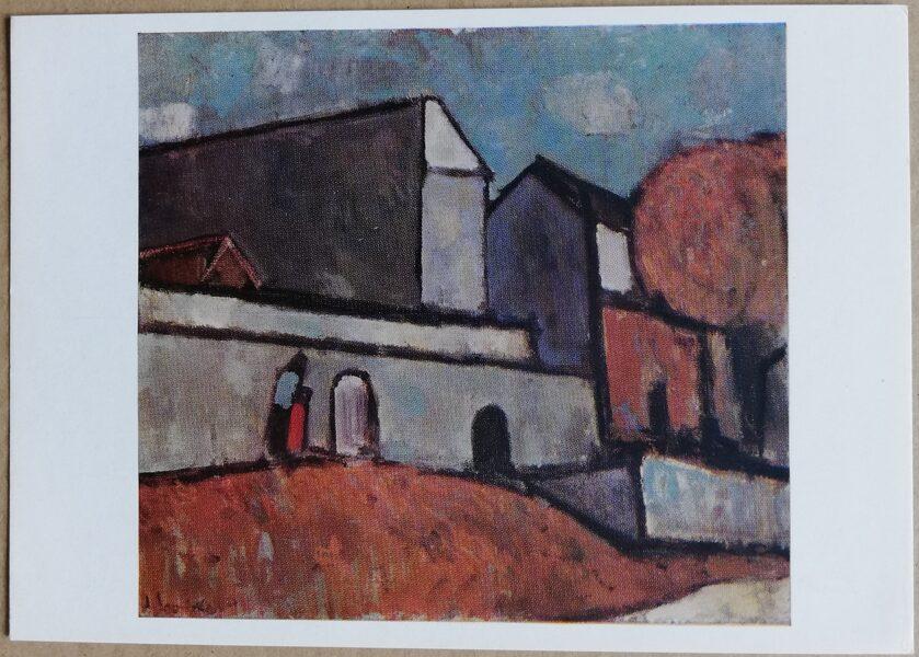 """Augustinas Savickas """"Senie Viļņas mūri"""" 1977. gada mākslas pastkarte 15 * 10,5 cm"""