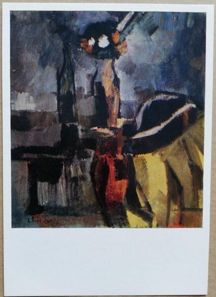 """Augustinas Savickas """"Klusā daba ar teātra kostīmu"""" 1977. gada mākslas pastkarte 10,5 * 15 cm"""