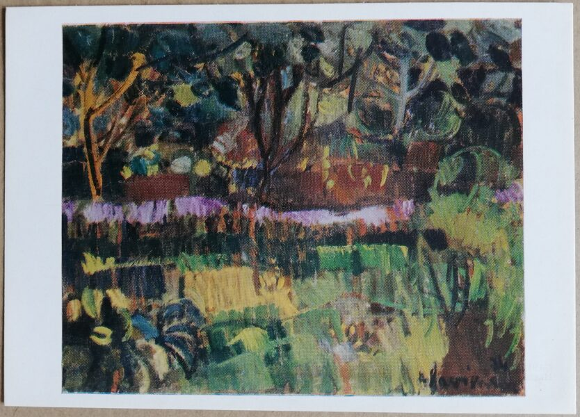 "Augustinas Savickas ""Pavasara krāsas"" 1977. gada mākslas pastkarte 15 * 10,5 cm"