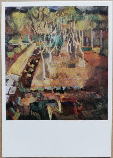 """Augustinas Savickas """"Dārzs pavasarī"""" 1977. gada mākslas pastkarte 10,5 * 15 cm"""
