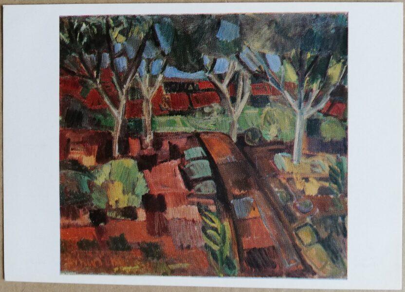 "Augustinas Savickas ""Pavasara ainava"" 1977. gada mākslas pastkarte 15 * 10,5 cm"