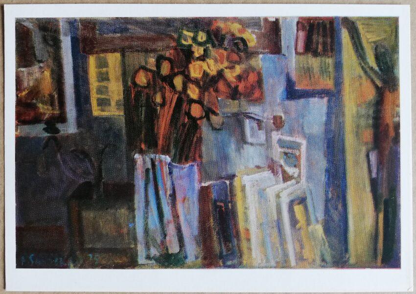 """Augustinas Savickas """"Ziedi darbnīcā"""" 1977. gada mākslas pastkarte 15 * 10,5 cm"""
