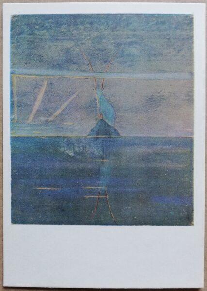 "Mikalojs Čurļonis ""Mežāzis"" Zodiaka zīmes 1971. gada mākslas pastkarte 10,5 * 15 cm"