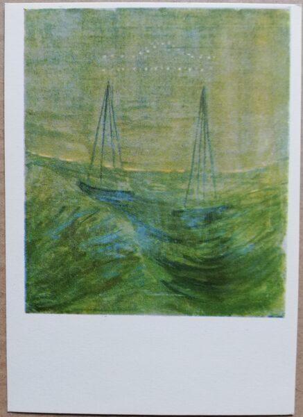 """Mikalojs Čurļonis """"Svari"""" Zodiaka zīmes 1971. gada mākslas pastkarte 10,5 * 15 cm"""