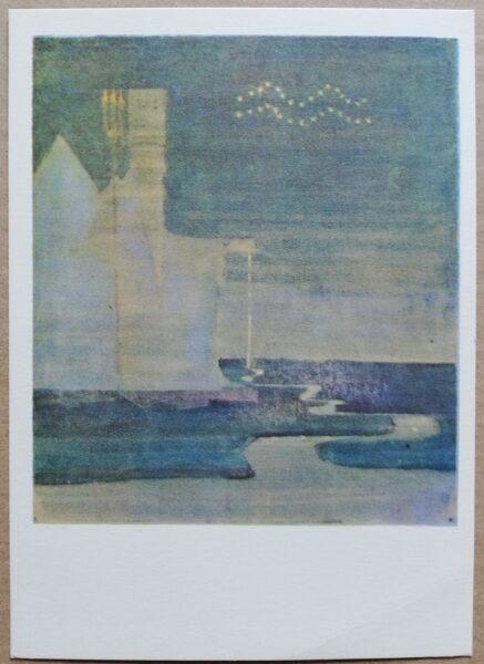 """Mikalojs Čurļonis """"Ūdensvīrs"""" Zodiaka zīmes 1971. gada mākslas pastkarte 10,5 * 15 cm"""