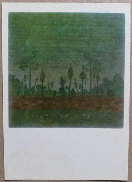 """Mikalojs Čurļonis """"Žemaitijas kapsēta"""" 1976. gada mākslas pastkarte 10,5 * 15 cm"""