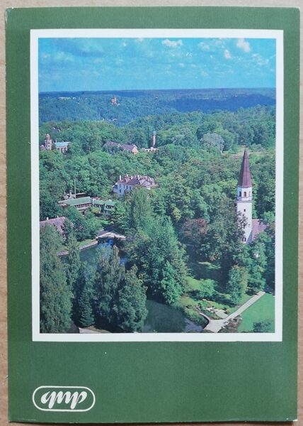 GNP Sigulda 1981. gads Latvija foto 10,5x15 cm.