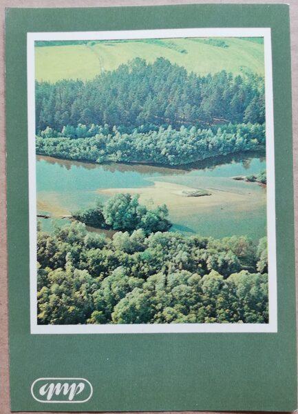 GNP Amatas ieteka Gaujā 1981. gads Latvija foto 10,5x15 cm.