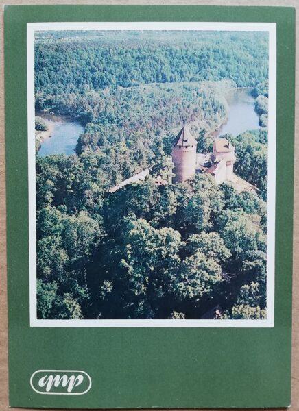 GNP Turaida 1981. gads Latvija foto 10,5x15 cm.