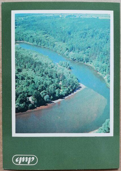 GNP Gauja Cēsu apkārtnē 1981. gads Latvija foto 10,5x15 cm.