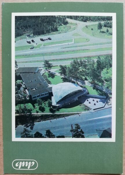 "GNP Inčukalns. Restorāns ""Sēnīte"". 1981. gads Latvija foto 10,5x15 cm."