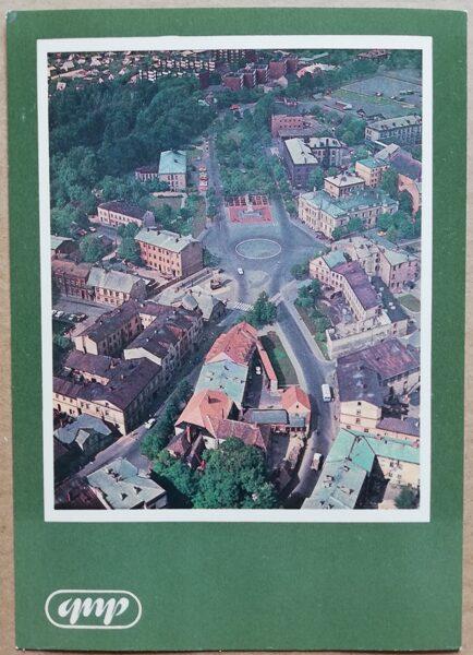 GNP Cēsis 1981. gads Latvija foto 10,5x15 cm.
