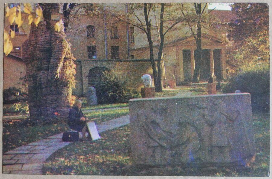 Latvijas PSR foto. Rīga. Skulptūru dārzs. 1974. gads 14x9 cm.