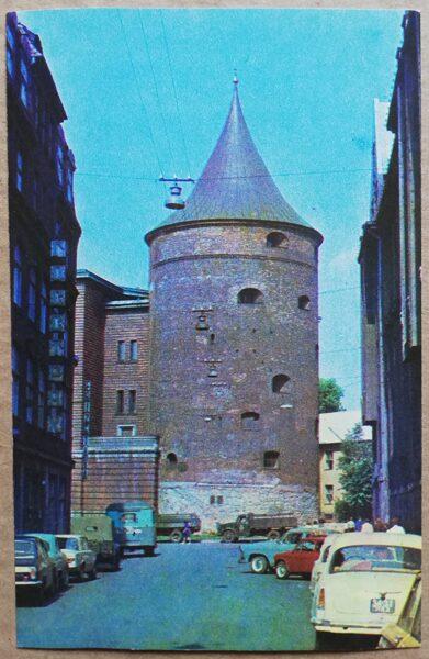 Latvijas PSR foto. Rīga. Pulvertornis. 1974. gads 9x14 cm.