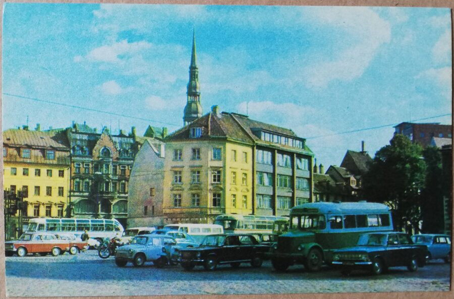 Latvijas PSR foto. Rīga. 17. jūnija laukums. 1974. gads 14x9 cm.