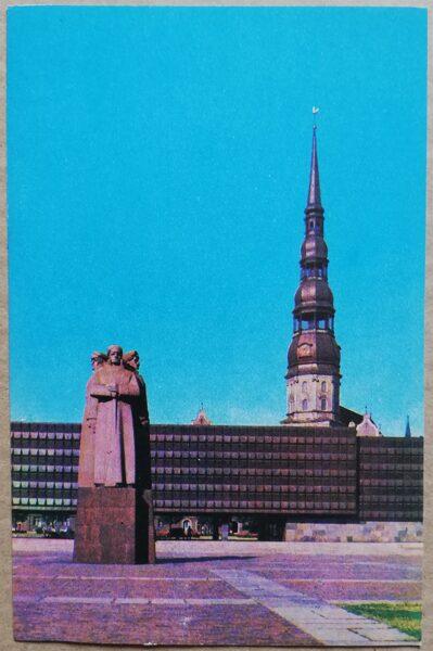 Latvijas PSR foto. Rīga. Latviešu sarkano strēlnieku laukums. 1974. gads 9x14 cm.