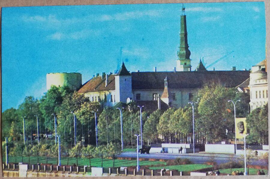 Latvijas PSR foto. Rīga. Pionieru pils. 1974. gads 14x9 cm.