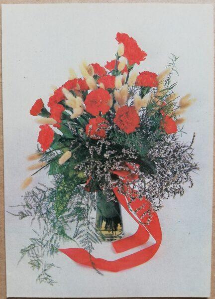 """Apsveikuma pastkarte """"Ziedi"""" 1988. gada 10,5x15 cm. S. Tkačenko krāsu foto."""