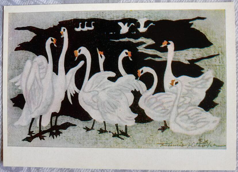 """Fumio Kitaoka 1974. gads """"Jaungada kartiņa; 1973"""" mākslas pastkarte 15x10,5 cm"""