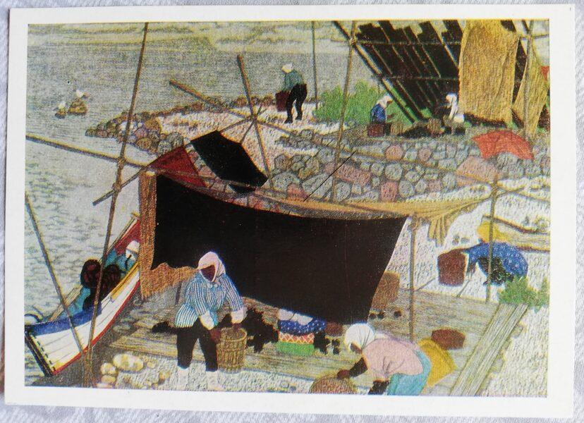 """Fumio Kitaoka 1974. gads """"Zvejnieces krastā; 1967"""" mākslas pastkarte 15x10,5 cm"""
