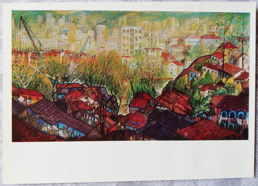 """Elena Akhvlediani 1976. gads """"Vecā un jaunā Tbilisi; 1973"""" mākslas pastkarte 15x10,5 cm"""
