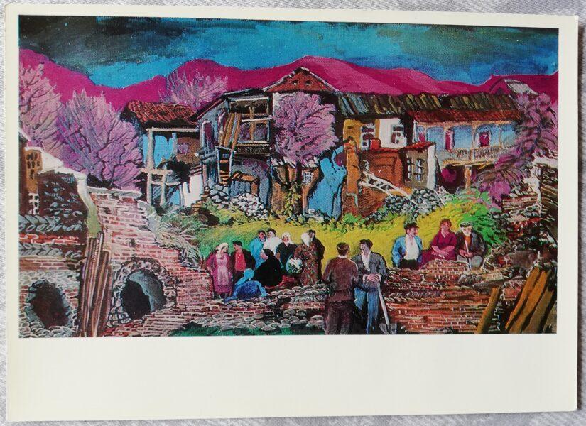 "Elena Akhvlediani 1976. gads ""Aizejosais Telavi; 1973"" mākslas pastkarte 15x10,5 cm"