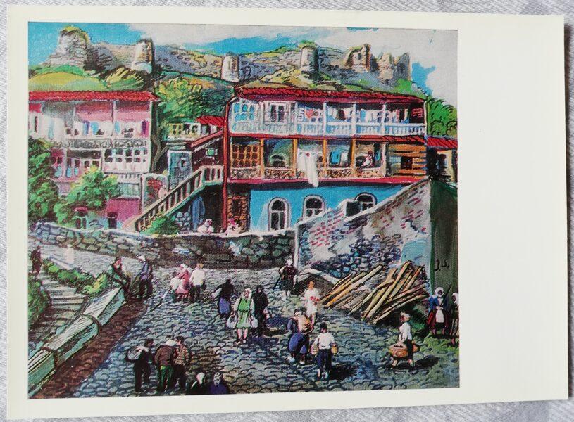 "Elena Akhvlediani 1976. gads ""Tbilisi stūris; 1973"" mākslas pastkarte 15x10,5 cm"