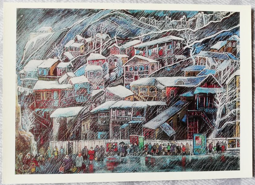"Elena Akhvlediani 1976. gads ""Ziema Tbilisi; 1971"" mākslas pastkarte 15x10,5 cm"