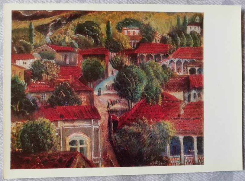"Elena Akhvlediani 1976. gads ""Telavi; 1927"" mākslas pastkarte 15x10,5 cm"