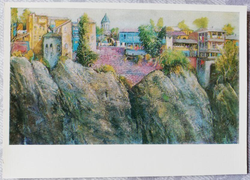 "Elena Akhvlediani 1976. gads ""Tbilisi. Virs Kūras.; 1970"" mākslas pastkarte 15x10,5 cm"