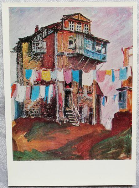 "Elena Akhvlediani 1976. gads ""Veca māja; 1969"" mākslas pastkarte 10,5x15 cm"