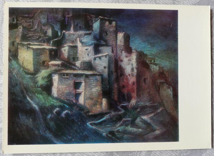 "Elena Akhvlediani 1976. gads ""Khevsuretia. Auls Šatili.; 1969"" mākslas pastkarte 15x10,5 cm"