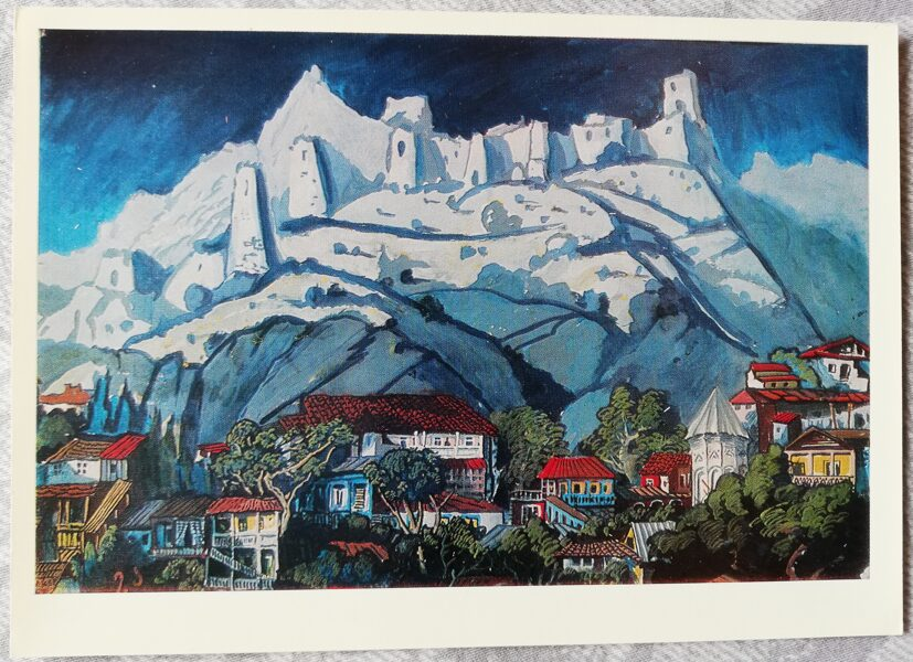 "Elena Akhvlediani 1976. gads ""Tbilisi. Narikala cietoksnis; 1969"" mākslas pastkarte 15x10,5 cm"