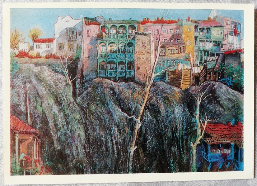 "Elena Akhvlediani 1976. gads ""Tbilisi. Mājas uz klints.; 1964"" mākslas pastkarte 15x10,5 cm"