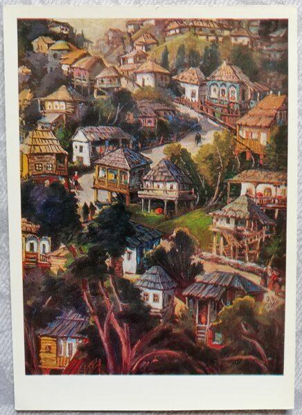 "Elena Akhvlediani 1976. gads ""Vecais Kutaisi.; 1960"" mākslas pastkarte 10,5x15 cm"