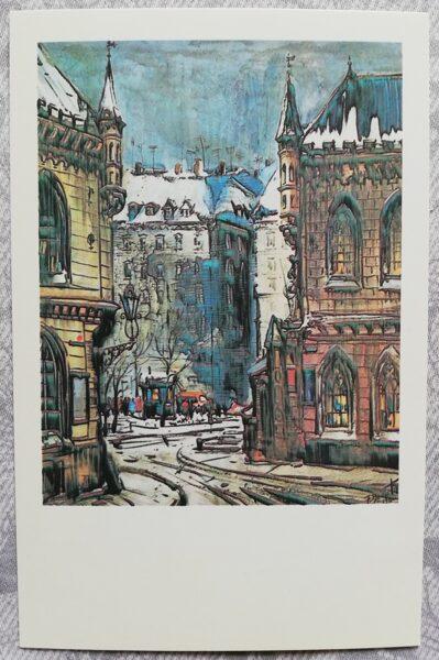 """Jānis Brekte """"Pie filharmonijas"""" 1981. gada mākslas pastkarte 9x14 cm"""