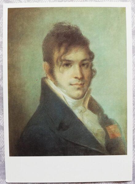 "Aleksejs Venetsianovs 1990. gads ""Aleksandra Iļjiča Bibikova portrets"" mākslas pastkarte 10,5x15 cm"